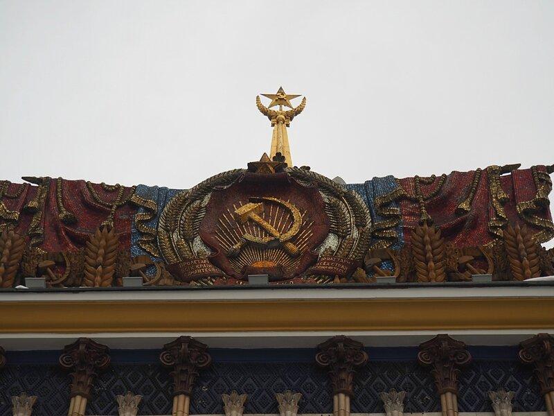 Москва, ВДНХ (Moscow, VDNH)