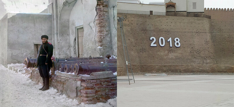 Часовой у дворца и старинные пушки на площади Регистан. Бухара. 1907-2018. №21872.jpg