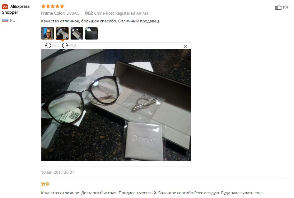 Donna Eyeglasses Frames Women Glasses Full Frame Cat Eye Cateye Band ...