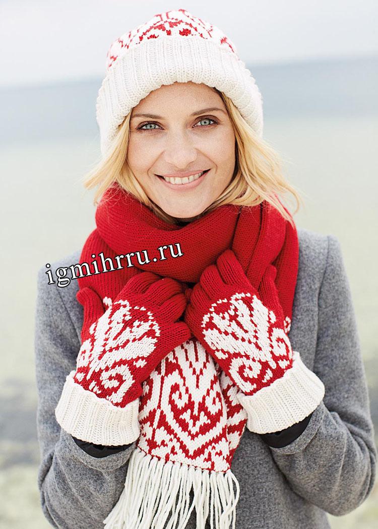 Красно-белый теплый жаккардовый комплект: шапочка, шарф и перчатки. Вязание спицами