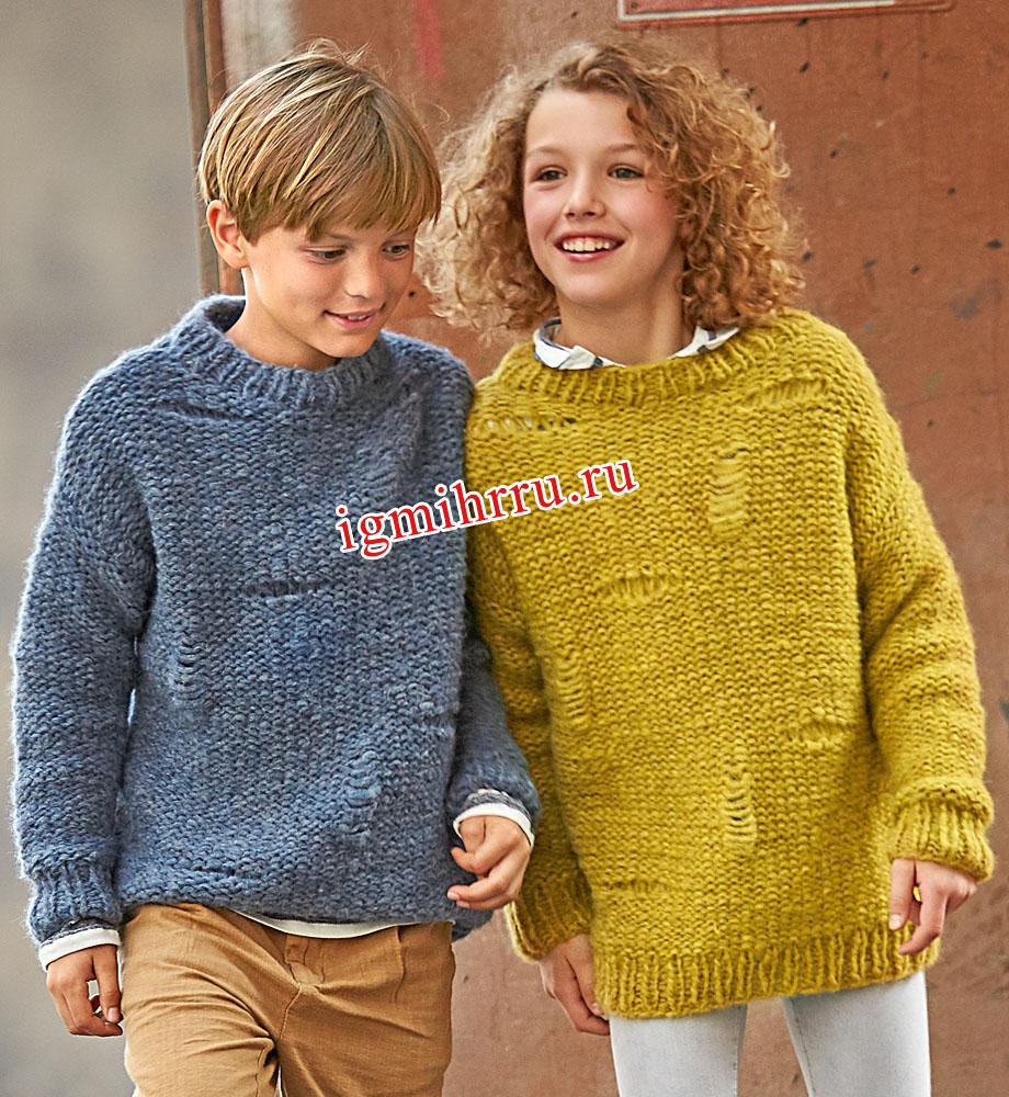 Для мальчика и девочки 8-12 лет. Пуловер с узором из спущенных петель. Вязание спицами