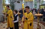 12-Liturgy of the Gymnasium.JPG