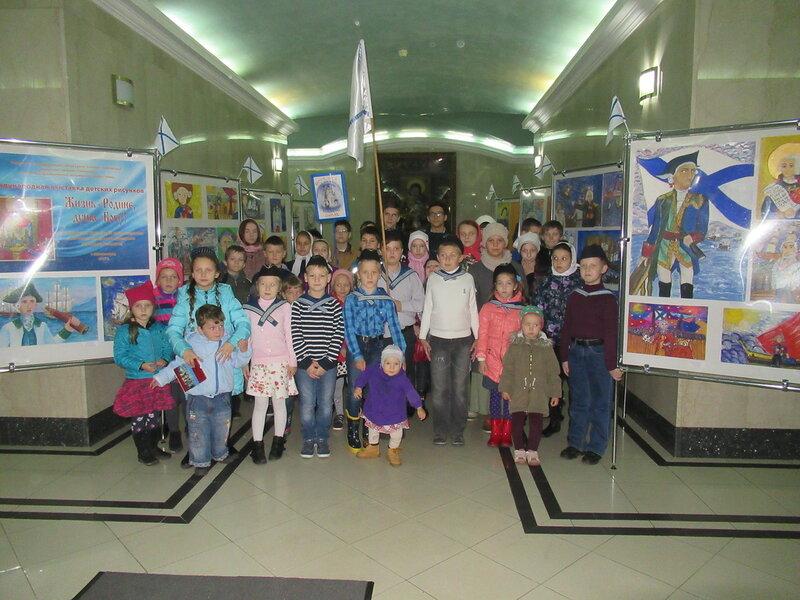 Выставка детских рисунков, посвященная Феодору Ушакову