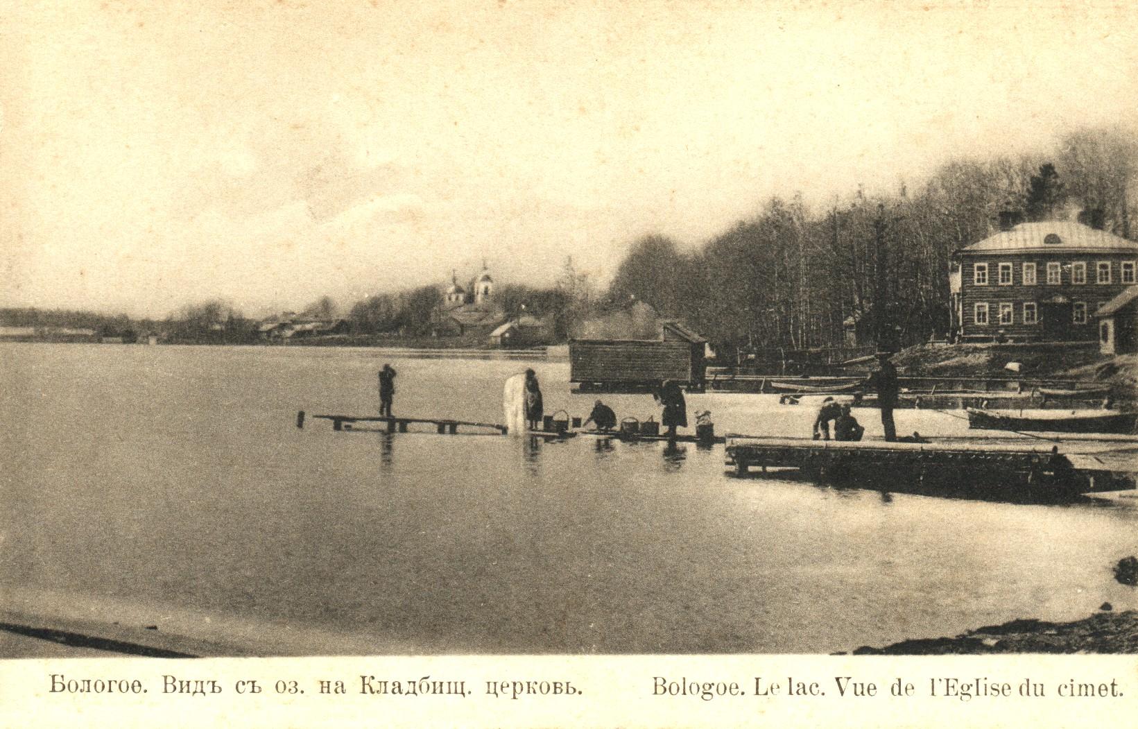 Вид с озера на Кладбищенскую церковь