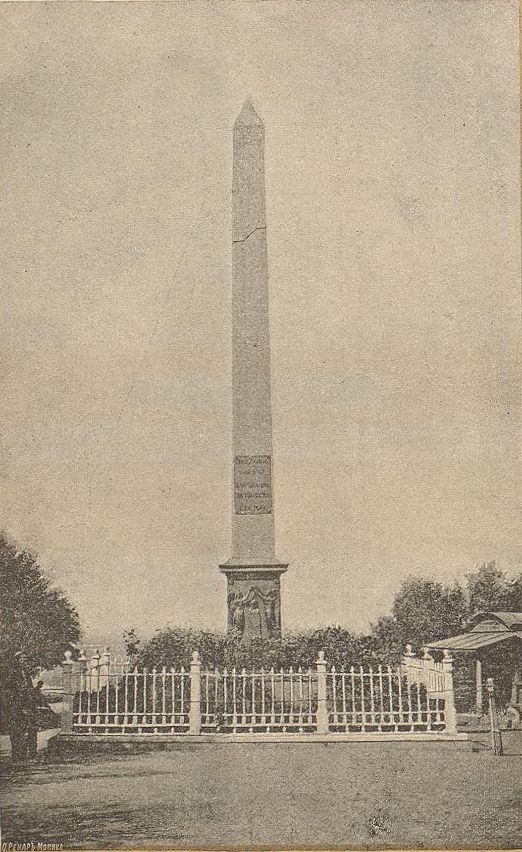 Памятник Минину и Пожарскому в Мининском сквере