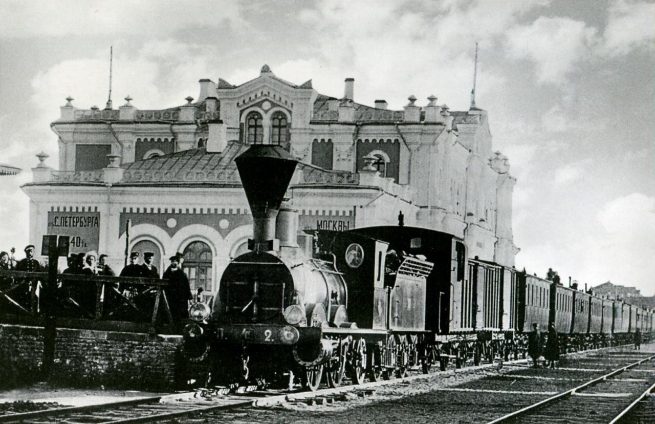 Прибытие первого паровоза на Южный вокзал. 1869