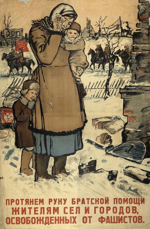 «Правда», 3 декабря 1942 года