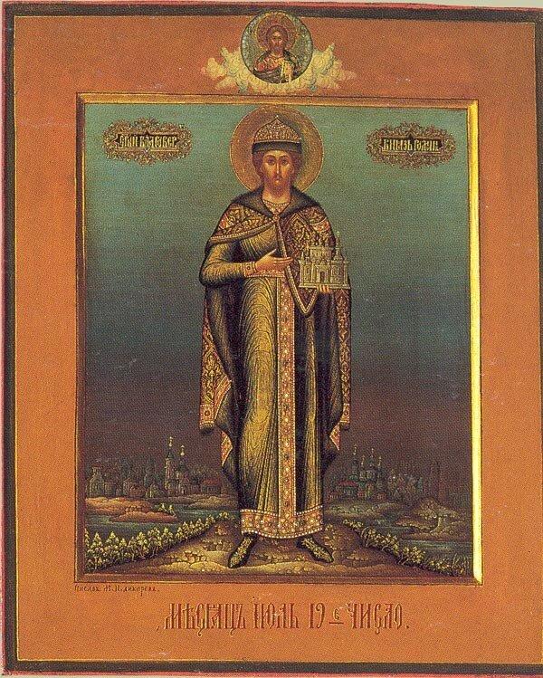 Saint_Roman_of_Ryazan.jpg