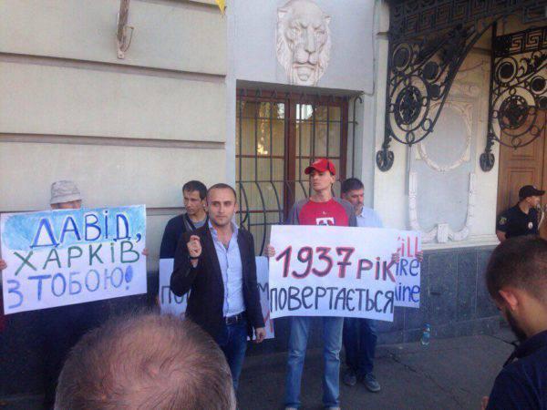 В Харькове состоялась акция в поддержку Давида Сакварелидзе — РНС