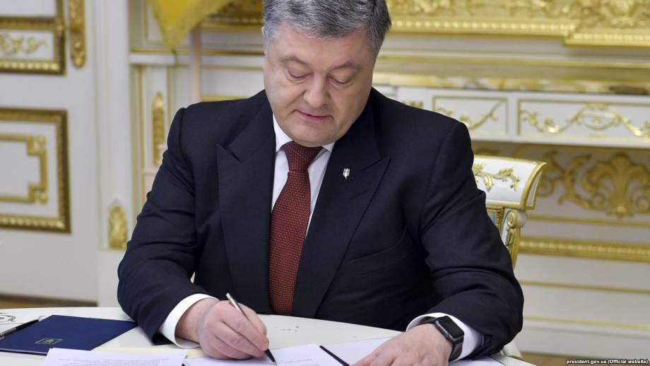 Порошенко назначил экс-заместителя министра внутренних дел председателем Волынской ОГА