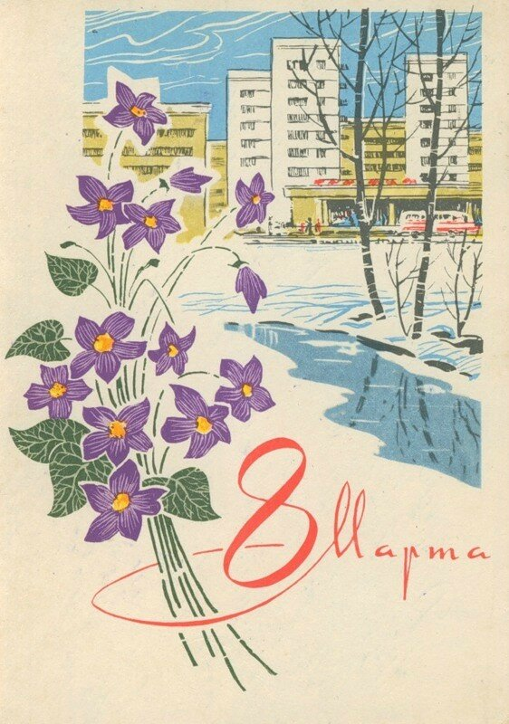 весенняя открытка 3.jpg