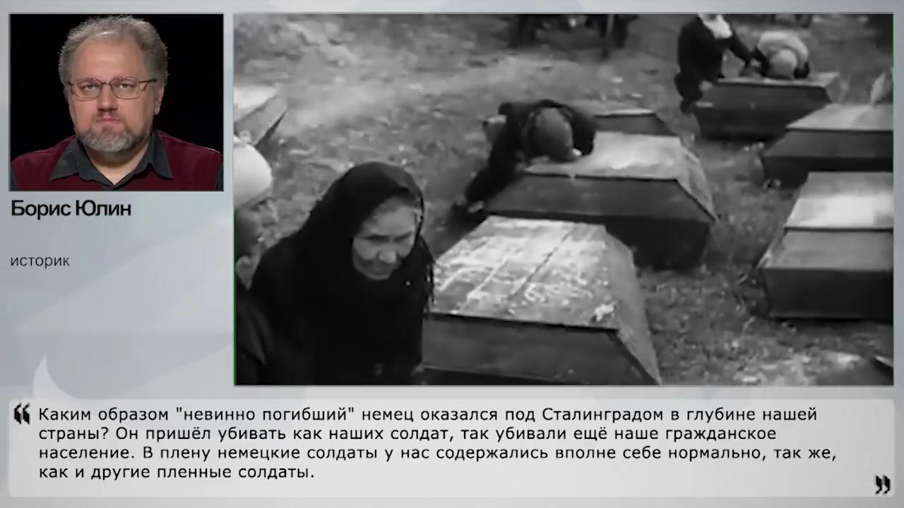 21.11.2017 Школьнику вбили в голову чудовищную ложь про «невинных фашистов»