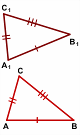 3-priznak-ravenstva-treugolnikov