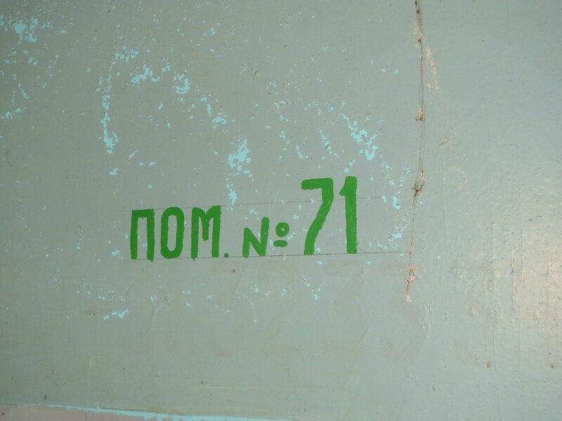 ЗИМ 5 и 23 Цеха 098.JPG