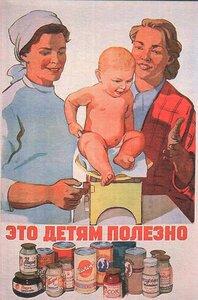 https://img-fotki.yandex.ru/get/368796/19411616.662/0_134d31_7db7cbce_M.jpg