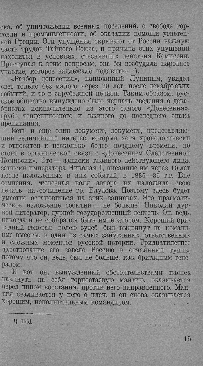 https://img-fotki.yandex.ru/get/368796/199368979.8f/0_20f65e_c8e62ca3_XXXL.jpg
