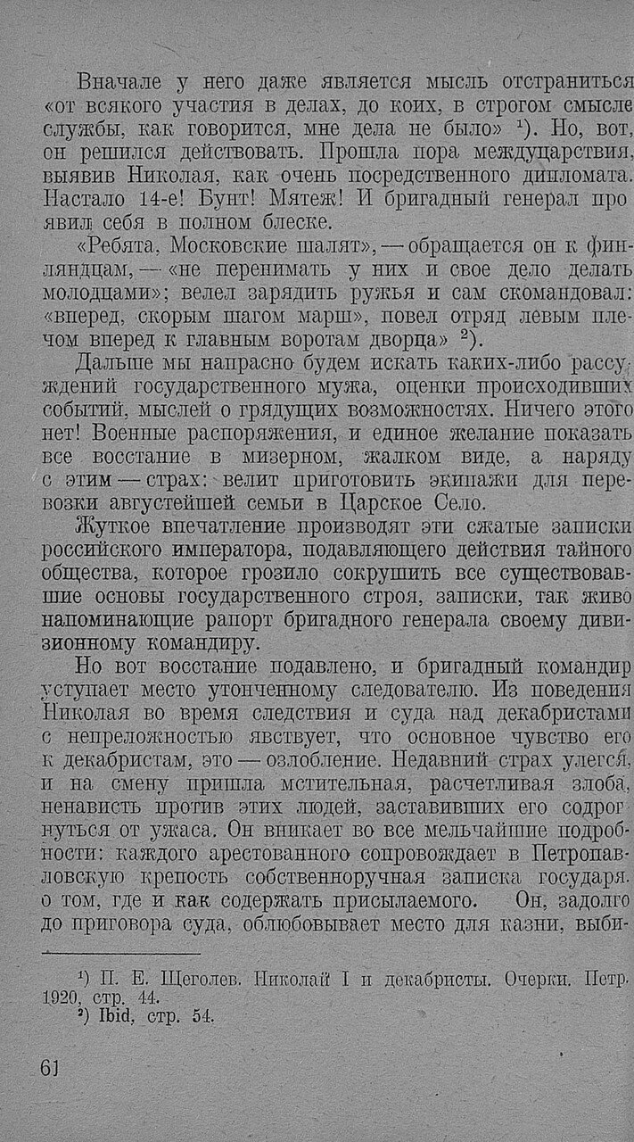 https://img-fotki.yandex.ru/get/368796/199368979.8f/0_20f660_155130c0_XXXL.jpg
