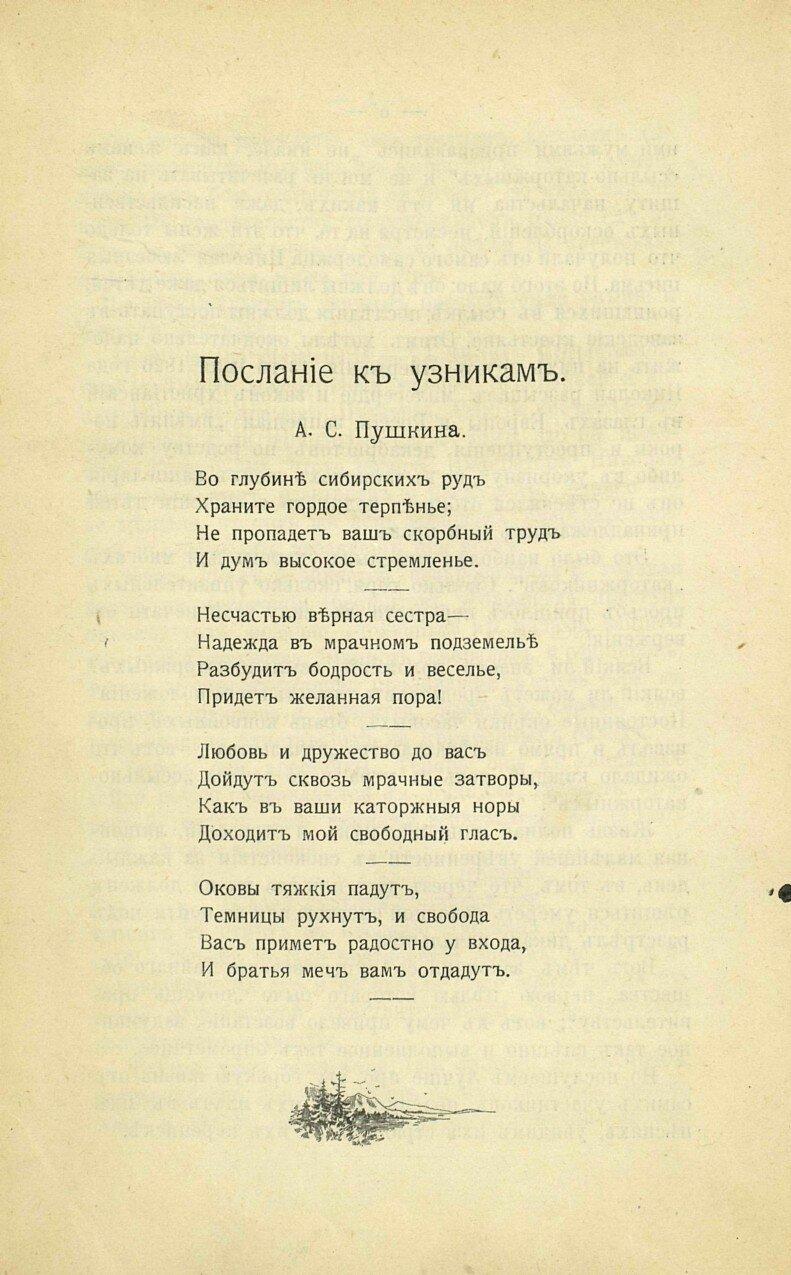 https://img-fotki.yandex.ru/get/368796/199368979.9d/0_2140c0_154ec99f_XXXL.jpg