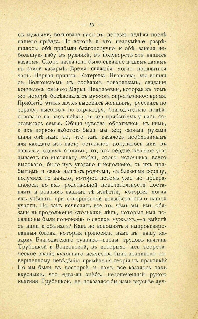 https://img-fotki.yandex.ru/get/368796/199368979.9d/0_2140d0_443726a2_XXXL.jpg