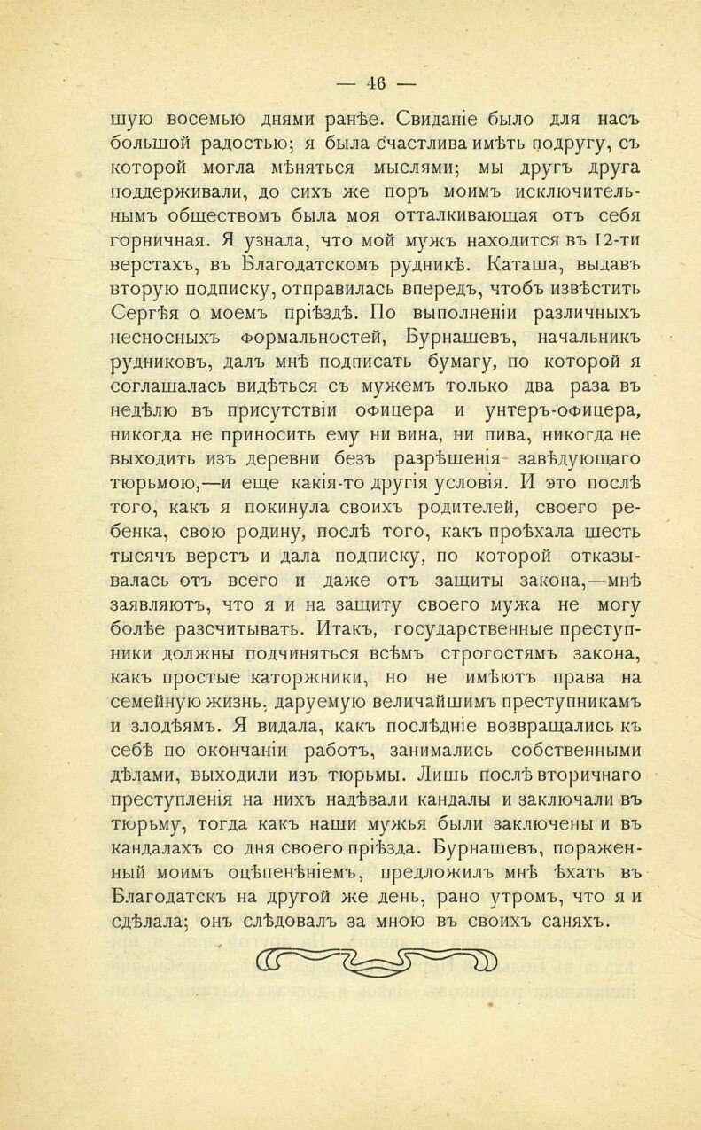 https://img-fotki.yandex.ru/get/368796/199368979.9e/0_2140e8_8a80e344_XXXL.jpg