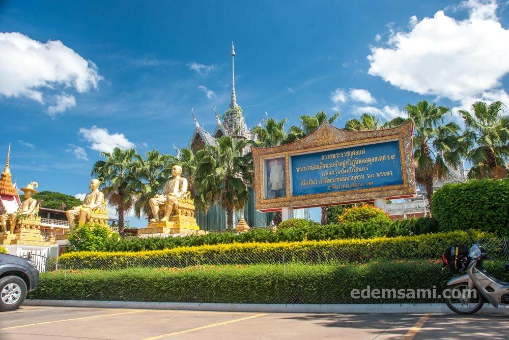 Зеркальный храм в Таиланде