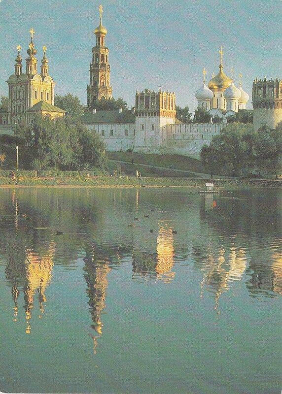 Москва. Новодевичий монастырь.
