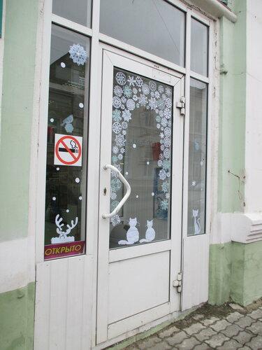 """Дверь в магазин """"Природа"""""""