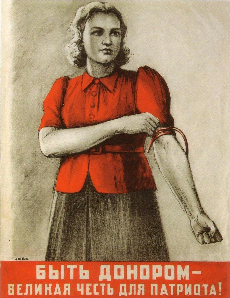 keil-1941.jpg
