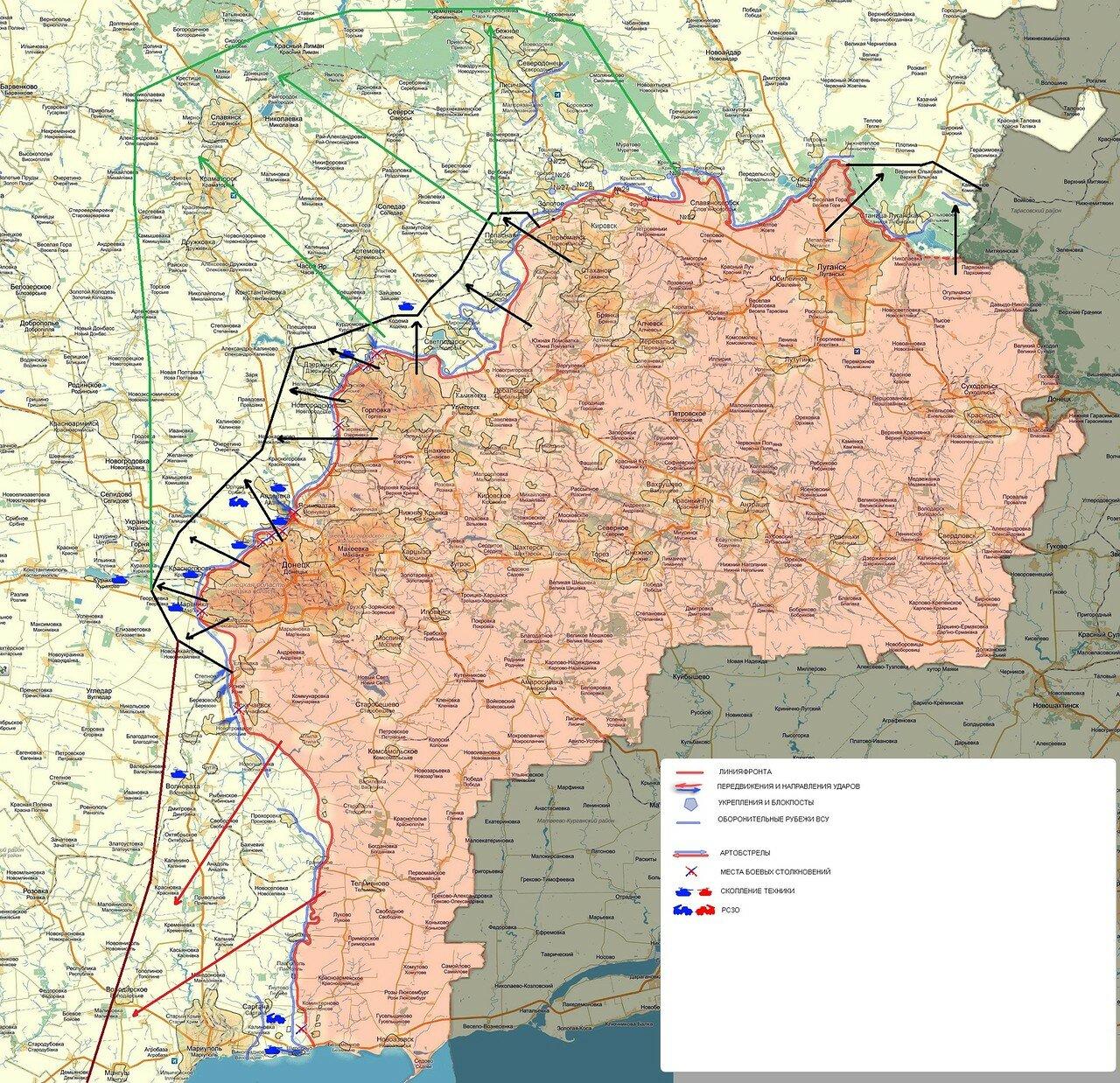 karta-linii-razgranicheniya-fronta-donbasse-hq.jpg