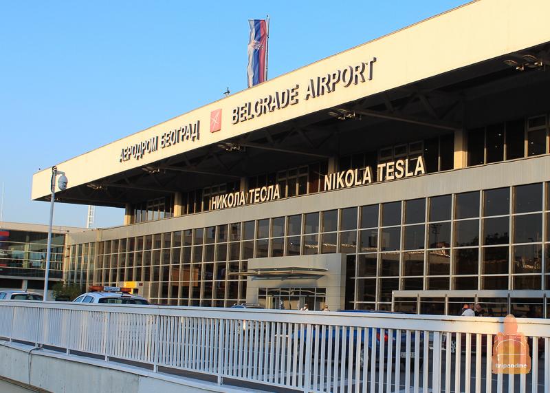 Аэропорт Николы Тесла в Белграде