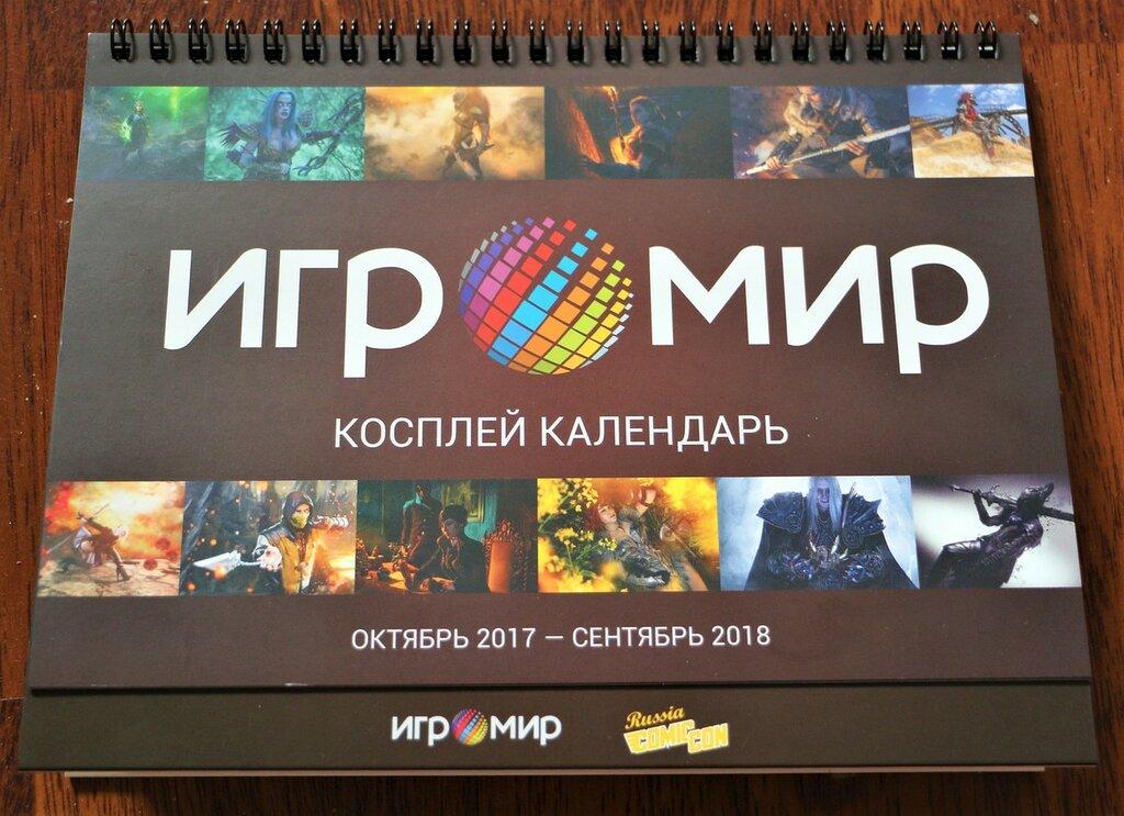 https://img-fotki.yandex.ru/get/368796/280307373.155/0_15cf8d_f7e716b_XXL.jpg