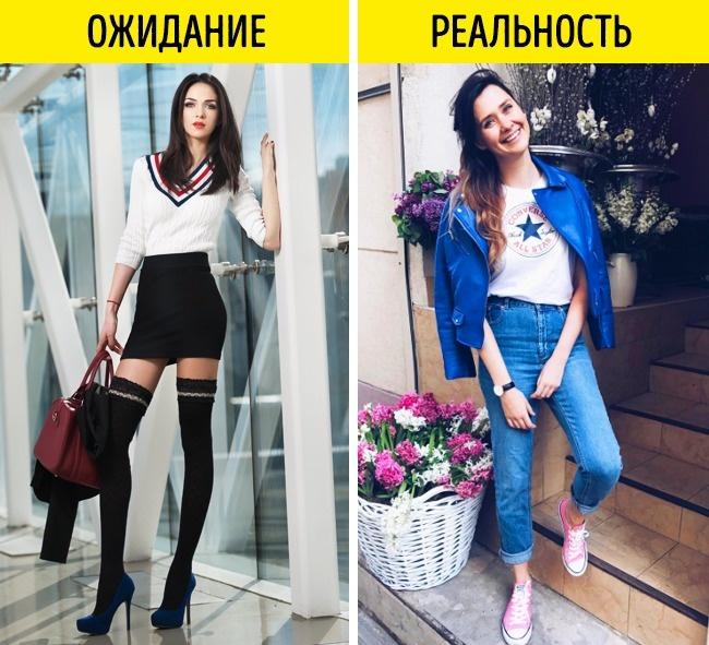 © iancucristi/depositphotos      Девушки изРоссии любят наряжаться, ноуже меньше,