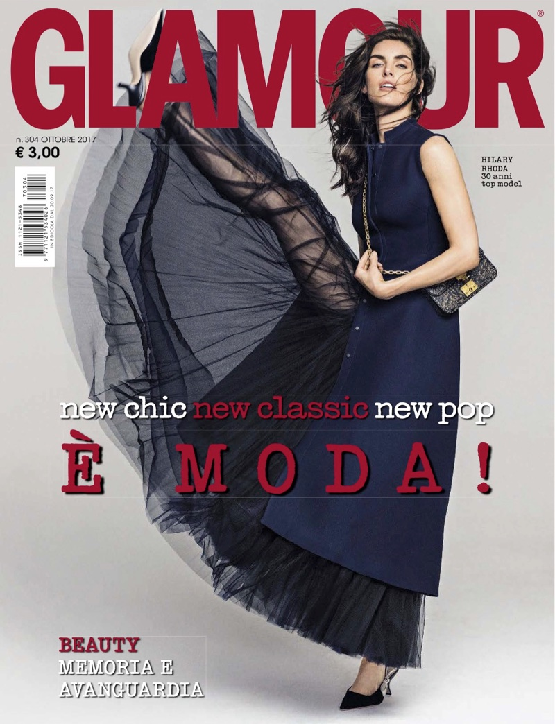 Хилари Рода на обложке итальянского Glamour