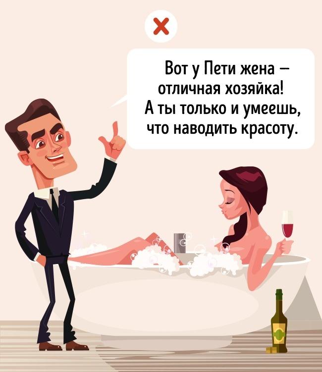 © depositphotos  © depositphotos      Никогда несравнивайте своего партнера