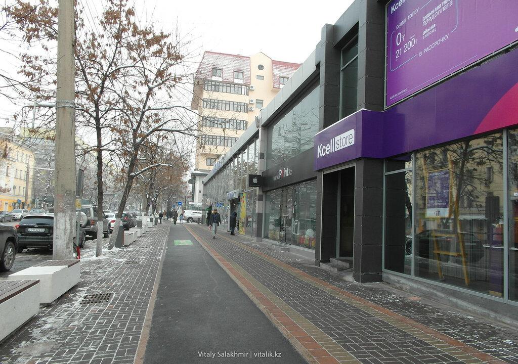 KCell Store Алматы, улица Гоголя.