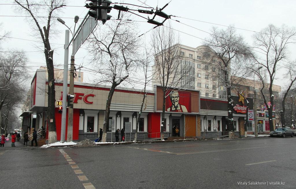 KFC Алматы, улица Гоголя, возле парка 28 панфиловцев.