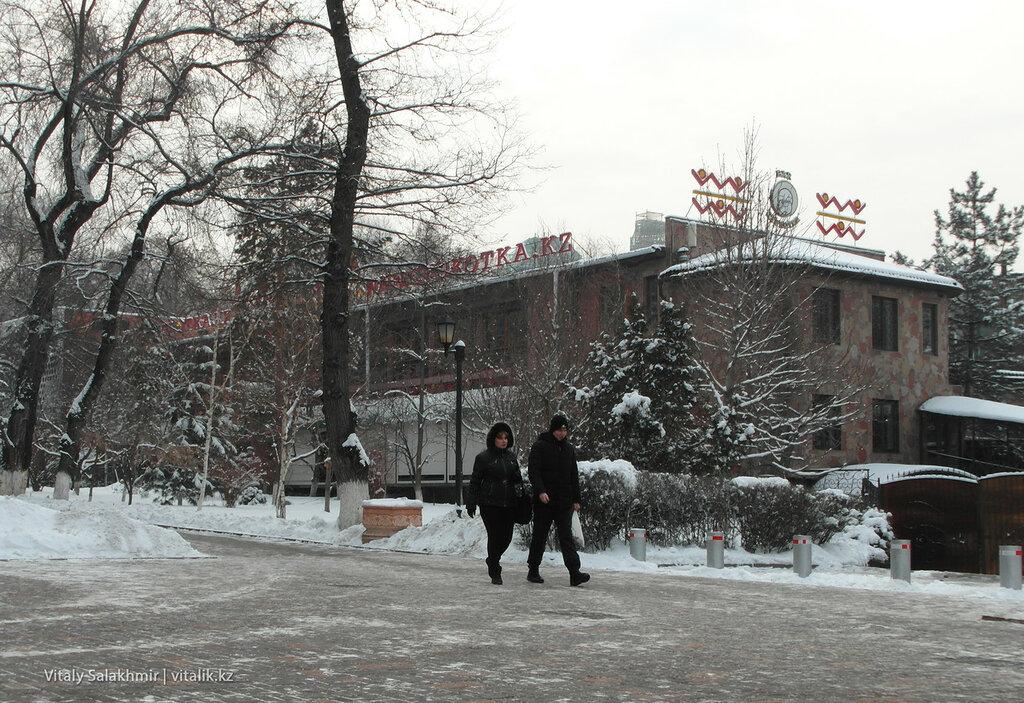 Ночной клуб Чукотка, Алматы, парк 28 панфиловцев.