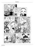 Mangajin Vol13 Pg058.jpg
