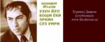 Ashampoo_Snap_2017.11.20_16h28m49s_002_.png