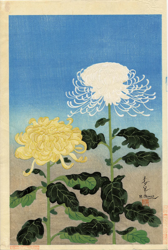 Бакуфу Оно. Хризантемы.