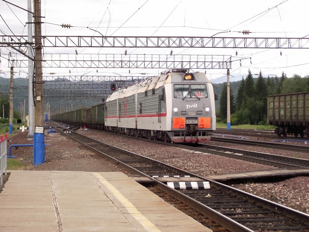 локомотивное депо вихоревка улучшение качество работы
