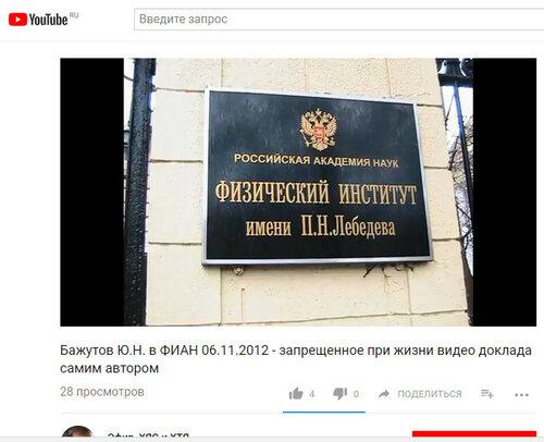 https://img-fotki.yandex.ru/get/368796/51185538.1d/0_cc7df_4325173d_L.jpg