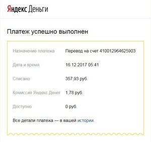0_18df04_5e9d3817_M.jpg