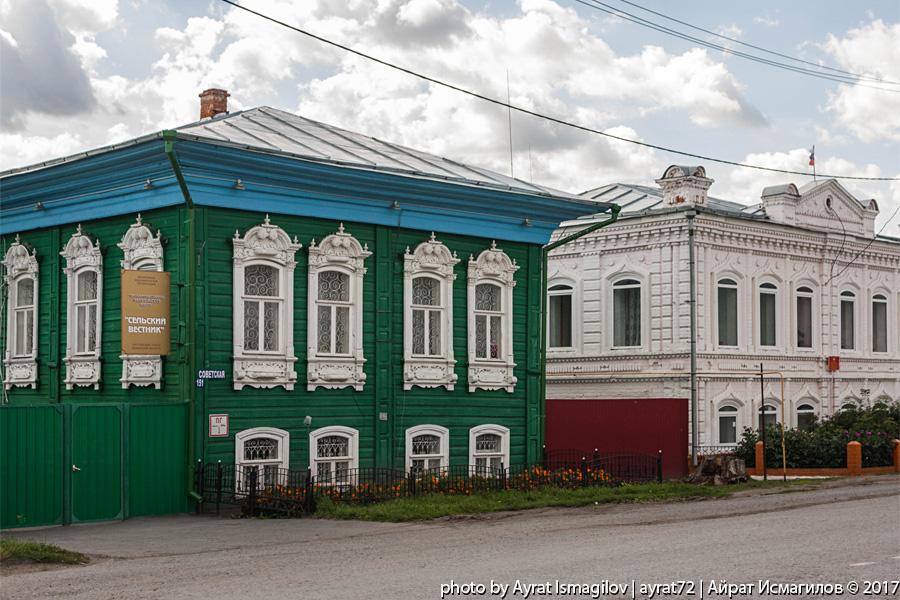 Города и веси Тюменской области. Село Омутинское. Часть 2