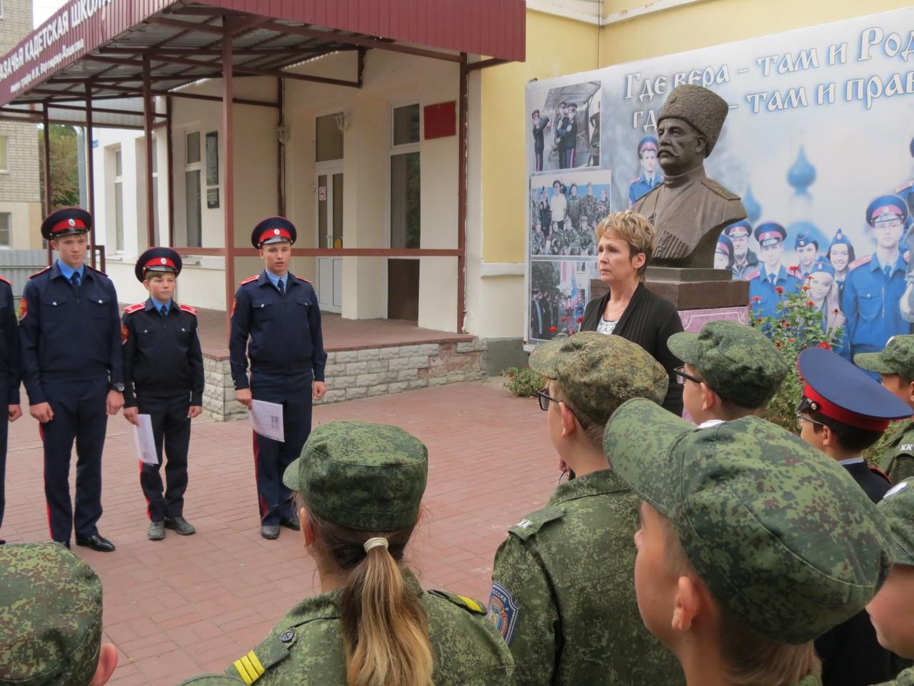 Мероприятия, посвященные графу И.И. Воронцову-Дашкову