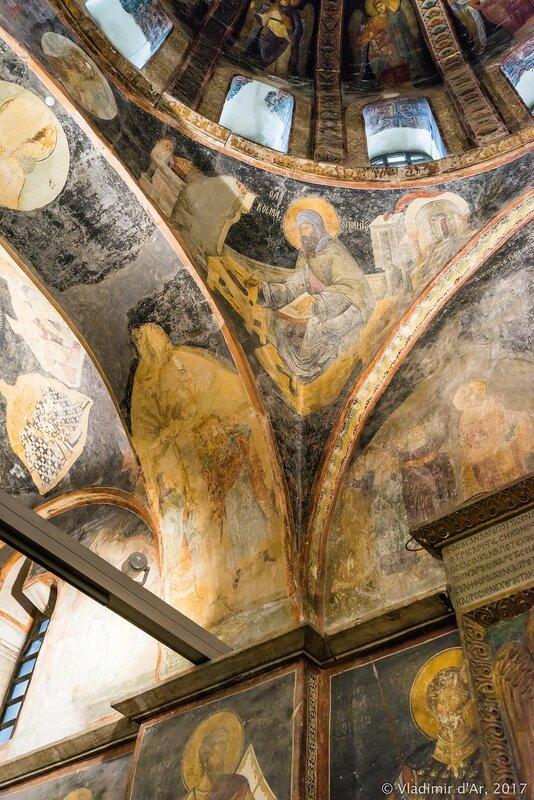 Косьма Маюмский. Мозаики и фрески монастыря Хора. Церковь Христа Спасителя в Полях.