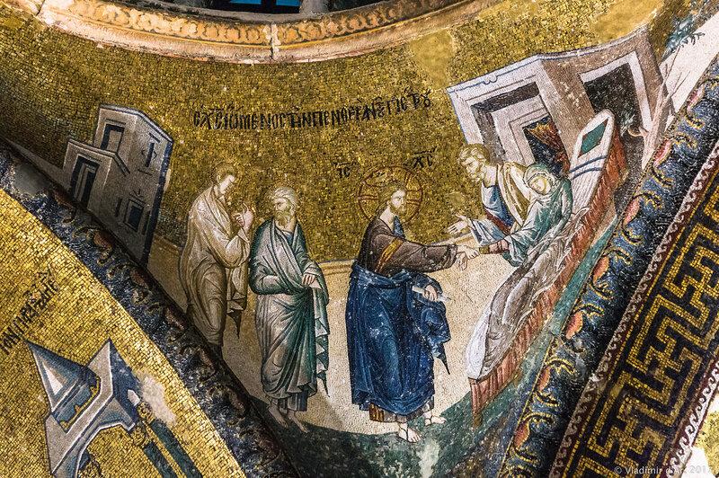 Исцеление тещи Петра. Мозаики и фрески монастыря Хора. Церковь Христа Спасителя в Полях.