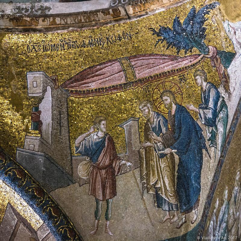 Исцеление слепого и немого. Мозаики и фрески монастыря Хора. Церковь Христа Спасителя в Полях.