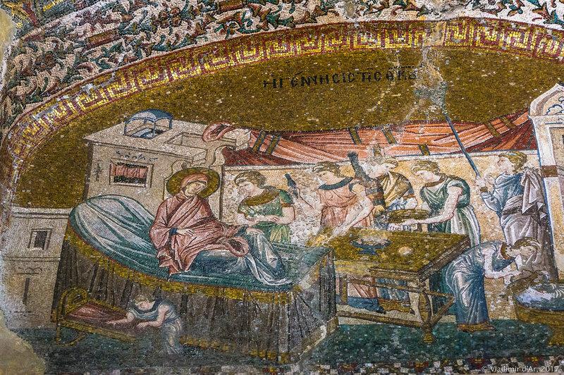 Рождество Богородицы. Мозаики и фрески монастыря Хора. Церковь Христа Спасителя в Полях.