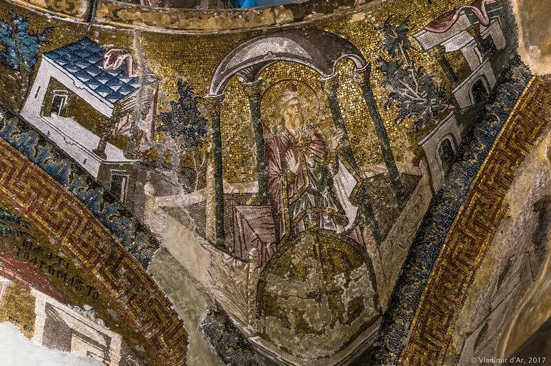 Отвержение даров Иоакима. Мозаики и фрески монастыря Хора. Церковь Христа Спасителя в Полях.